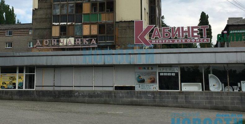 Впечатления москвича о Донецке: Это какая-то кошмарная пародия на СССР 1937 года