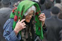 Новое постановление Кабмина: последняя подножка пенсионерам