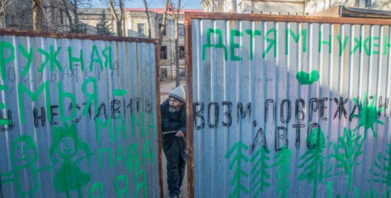 Сквот в центре Одессы: Как 3 года переселенцы обустраивают новую жизнь