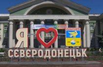 Из-за отсутствия жилья уезжают: На Луганщине треть проживающих – переселенцы