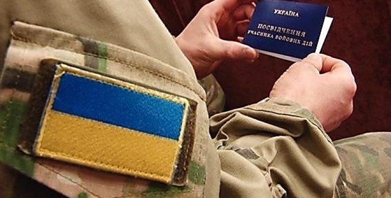 На Днепропетровщине создали Совет ветеранов АТО/ООС