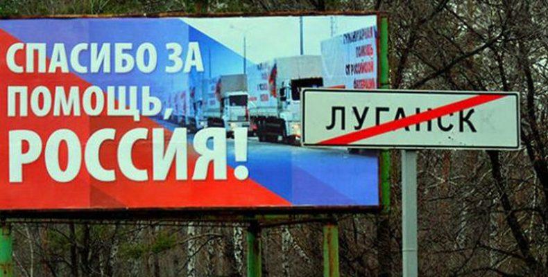 Во сколько России обходятся «Л-ДНР» и насколько еще хватит: Мнения экспертов