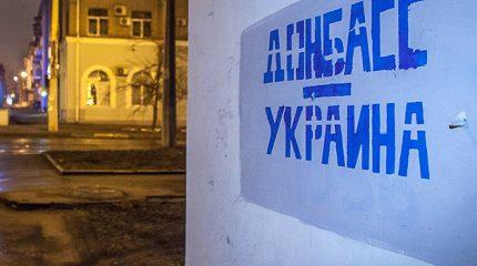 Переселенцы должны участвовать в выборах на Донбассе