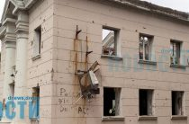 Разграблено и раскурочено: Что сегодня творится внутри Донецкой торгово-промышленной палаты