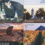В Україні випустили марку на честь 5-річчя звільнення міст на Донбасі
