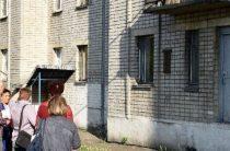 На Днепропетровщине создадут социальное жилье для переселенцев