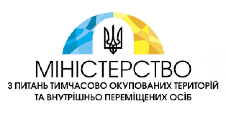 Правительство решило эффективнее реинтегрировать Донбасс