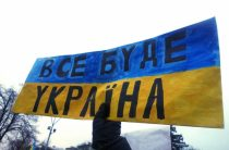 Закон о деоккупации Донбасса усложнит и так сложную жизнь ВПЛ?