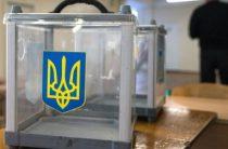 В ЦВК рассказали, как переселенцы смогут проголосовать на выборах Президента