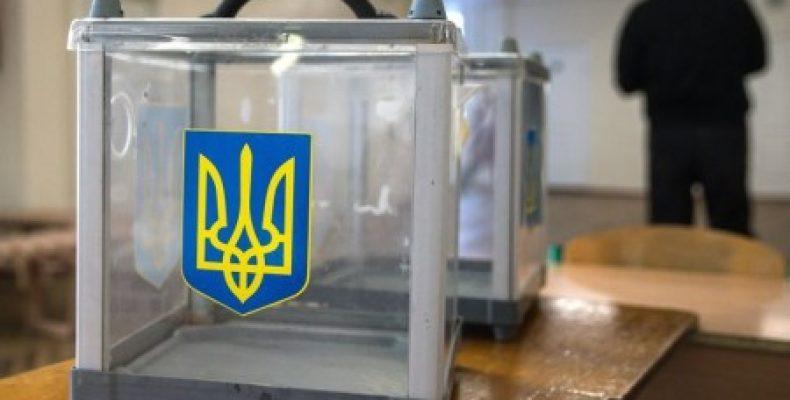 Жители неподконтрольных Украине территорий смогут проголосовать на выборах