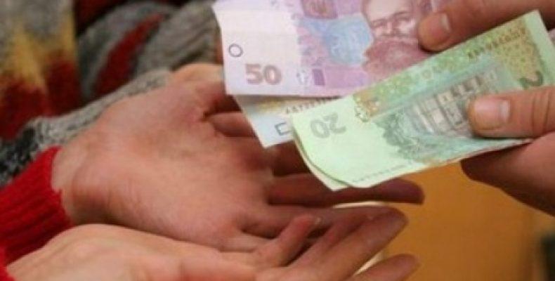 Восстановить соцвыплаты переселенцы, которым заблокировали выплаты