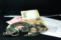 В Мариуполе на скамье подсудимых оказалась чиновник управления ПФ Украины