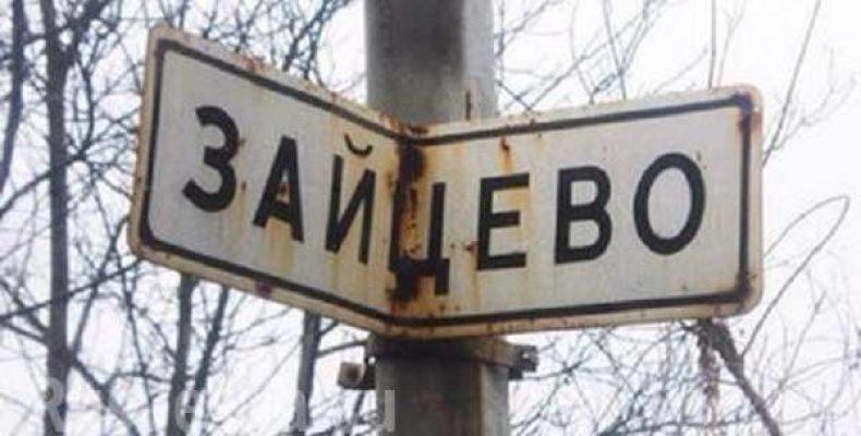 На Донбассе поселки страдающие от обстрелов, не признаны прифронтовыми.