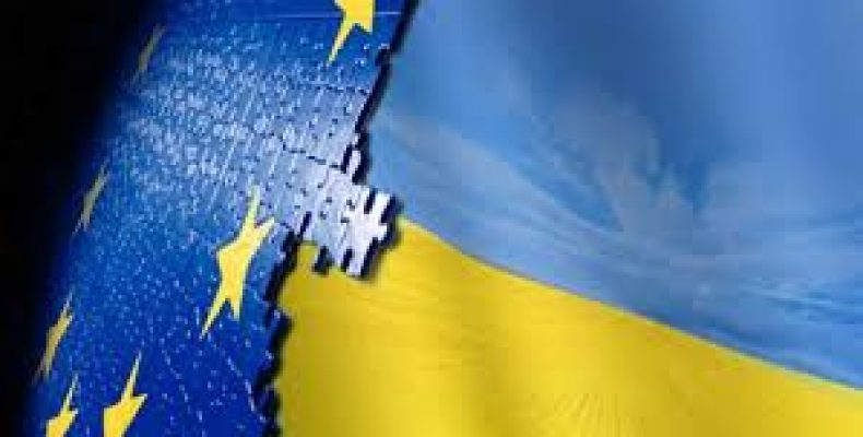 ЕС выступает за полное обеспечение прав граждан Украины на неподконтрольной территории Украины