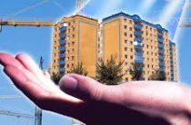 Девятиэтажка в Мариуполе для переселенцев и участников АТО