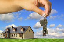 Рада обнародовала изменения в закон о жилье для переселенцев